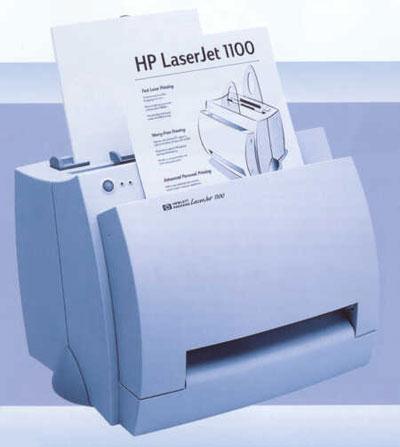 Инструкция Принтера Hp Laserjet 1100